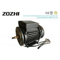China Aluminum 2800rpm 1.5hp 2hp Jet Water Pump Motor Swimming Pool on sale