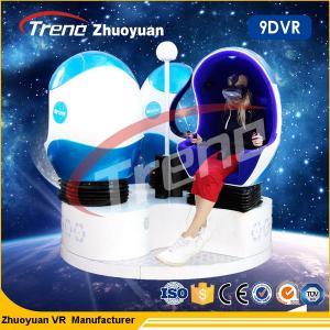 China Electric Full Motion Amusement Ride 9D Virtual Reality Simulator Triple Cinema Chair on sale