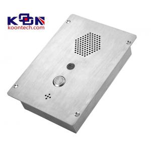 China Public Service / Gate Telephone Entry Systems Auto Dial Weatherproof on sale