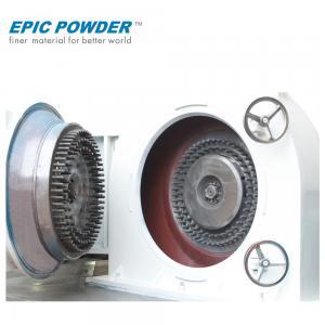 China Caco3 Limestone Powder Surface Modification Machine No Dust Emission on sale