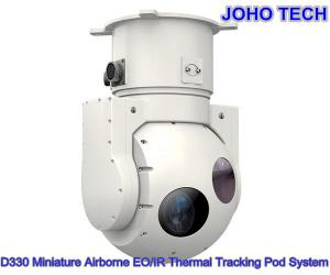 China Miniature Airborne 2 - Axis Electro Optical Sensor System on sale