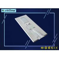 Cool White Aluminium Alloy Integrated Solar LED Street Light CE RoHS ISO