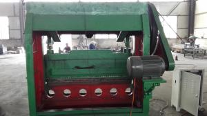 China JQ25--40 Expanded Mesh Making Machine , Expanded Metal Sheet Making Machine on sale