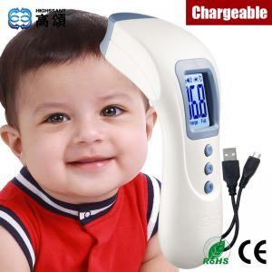 China 2015 new product  forehead thermometer with ISO CE RoHS certificates on sale