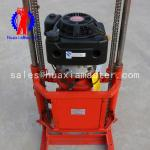 QZ-2C gasoline engine sampling drilling rig Machine Supplier For China