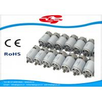 High Speed rs -550 Permanent Magnet DC Motor 7000rpm For Gardening Tools