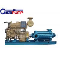 China Pompe d'alimentation de l'eau de chaudière de simple-aspiration de la dg 46-50 30~132 kilowatts de puissance de moteur on sale
