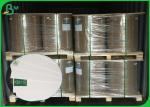China Great Stiffness 200gsm 250gsm 300gsm 400gsm GC1 Paper Board For Packaging wholesale