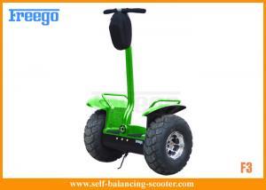 China Two Wheel Electric Vehicle Self Balanced on sale