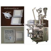 Chinese Price Drip Bag Coffee Powder Packing Machine/equipment