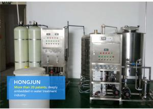 China UF Filters Ro Water Purification System , Reverse Osmosis Waste Water Treatment Plant on sale