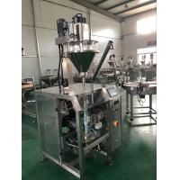 Automatic Mica Powder Filling Line 3 Phase 208 - 415V 150 - 43mm Packaging Film Width