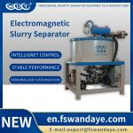 Electro Magnets Wet Magnetic Separator Equipment High Power for Ceramic Slurry/Kaolin/Feldspar