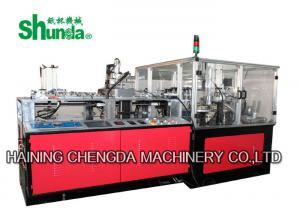 China High Efficiency Paper Cup Inspection Machine with PLC control on sale