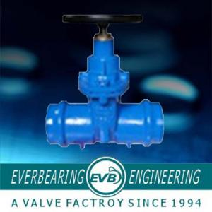 China Ductile GGG50 Body Cast Iron Gate Valve , Socket Gate Valve on sale
