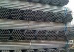 China St52 E235 E355 Seamless Galvanized Steel Tube EN10305-4 E215 for Railway Industry wholesale