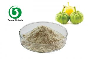 China Off White Garcinia Cambogia Extract Powder Hydroxycitric Acid For Weight Loss on sale