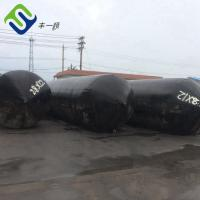 China ISO9001:2015 factory made  rubber bag launching Marine Launching Airbag on sale