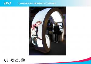 China Animation Show P5 Flexible Led Curtain Display / Led Curved Screen , High Definition on sale