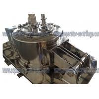 Stainless Steel Manual Top Discharge Clean Basket Centrifuge , Full Cover Centrifuges