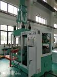 Automotive Rubber Injection Molding Machine 300 Ton 3000 CC Injection Volume
