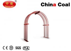 China Supporting Equipment  Arc Plate Net Shell Support for Coal Industry on sale