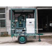 China Mobile Transformer Oil Filter Plant | Mobile Transformer Oil Filtration Equipment ZYD-M on sale
