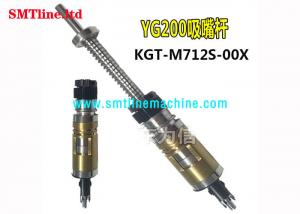 China KGT-M712S-A0X SMT Spare Parts Yamaha Yg200 Shaft Lightweight 1 Year Warranty on sale