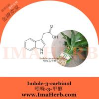 China china manufacturer indole 3 carbinol  (i3c) 99% anticancer from Felicia@imaherb.com on sale