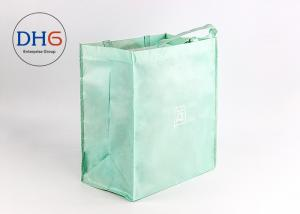 China Recycled Custom Printed Tote Bags , Non Woven Polypropylene Bags With Bottom Gusset on sale