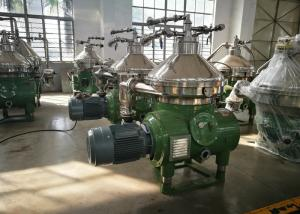 China Fully Automatic Disk Bowl Centrifuge , Industrial Biodiesel Oil Disc Stack Separator on sale