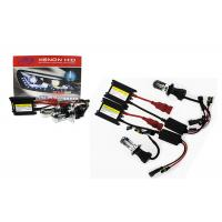 8000K 10000K Light Blue Xenon Hid Headlight Kits For Motorcycles / Trucks
