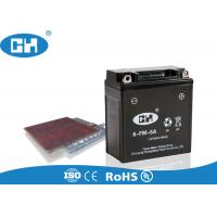 China Small 12v 5ah Motorcycle Battery , Suzuki Motorcycle Battery 121 * 60 * 129mm on sale