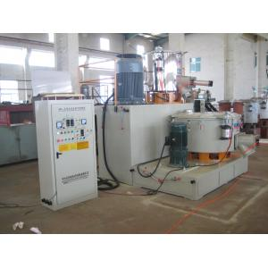 China Easy Operated High Speed Mixer For Pvc CompoundingVertical / Horizontal Type on sale