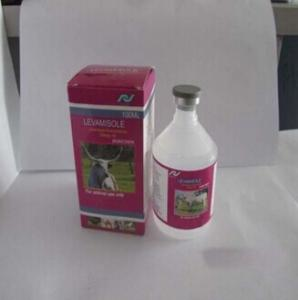 China levamisole HCL injection 10% for animal on sale