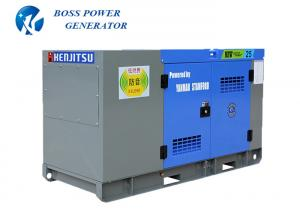 China Noise Reducing Enclosure Yanmar Inverter Generator Large Fuel Tank Cost Effective on sale