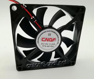 China CNDF dc brushless blower cooling fan 80x80x15mm main use for computer or equipment cooling on sale