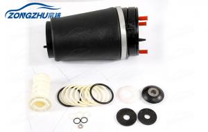 China LR051700 Air Spring Air Suspension Kits ISO9001 Sample Available on sale