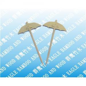China Umbrella stick on sale