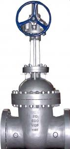 China Forged steel Flanged Gate Valve on sale