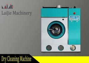 China Industrial Dry Cleaners Complete Sets , Professional Dry Cleaning Equipment on sale