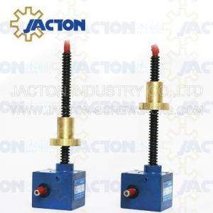 China SWL 0.5T-100T worm gear screw lifts Aircrafts Maintance Dock Worm Screw Lift Aircrafts Maintance Dock Worm Screw Jack on sale