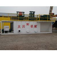 Hdd Mud Recycling System