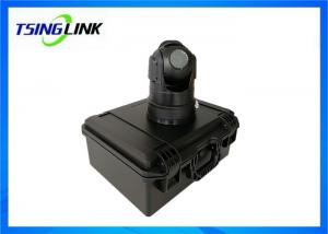 China Outdoor Battery Power PTZ Security Dome Camera With 4G WiFi GPS TF Card Storage on sale