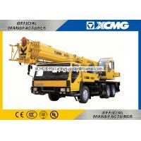 XCMG Offical original manufacturer QY25K5 25 ton Truck Crane price