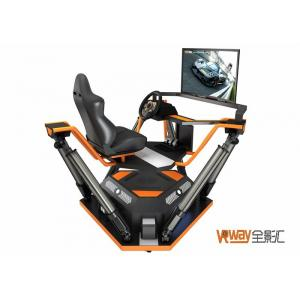 China 6 Cylinder Virtual Reality Driving Simulator With Three 32-Inch Display Screen on sale