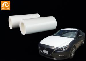 China Milky White Color Car Body Protection Film PE Material Removable Heat Resistant on sale