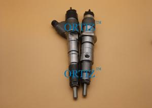 China ORTIZ CHRYSLER VOYAGER 2.5/2.8 CRD automobile genuine common rail injector assembly  0445110059 on sale