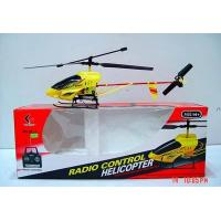 China Radio Control Airplane  ,Helicopter,Toys on sale