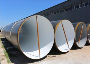 China Spiral Welded Large Diameter Metal Pipe on sale